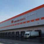 Шереметьево начнет строительство второго грузового терминала в 2018 году