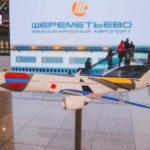 Совет директоров Шереметьево утвердил сроки открытия третьей ВПП