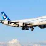 Аэропорт Абакана допущен к приему широкофюзеляжных Boeing-747-8F и MD-11F