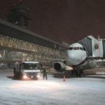 У российских авиакомпаний ускорился прирост пассажиропотока