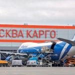 Один день из жизни крупнейшего грузового терминала России