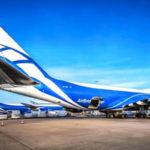 Lufthansa Technik поддержит AirBridgeCargo пулом компонентов